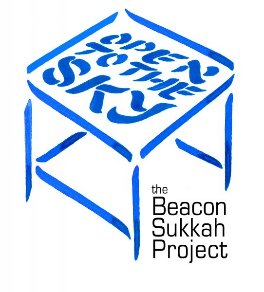 Open to the Sky: The Beacon Sukkah Project